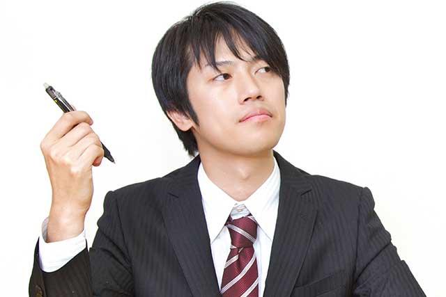 あなたの「軸」がハッキリすれば 就職活動の仕事選び 会社選びの指針になる!