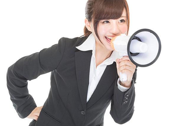 面接を成功させるために身につけたい 「好印象な話し方」 3つのテクニック