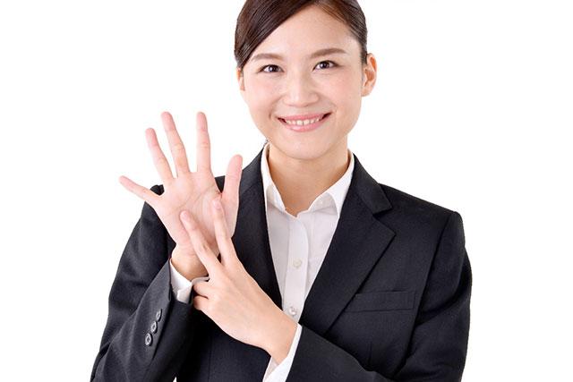 就職したいフリーターこそ身につけたい! 企業がどうしてもほしい人材 7つの特徴とは?