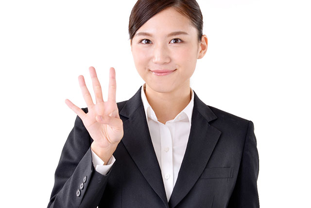 就職を目指すフリーターこそ知っておきたい! 「人材」の4つの意味