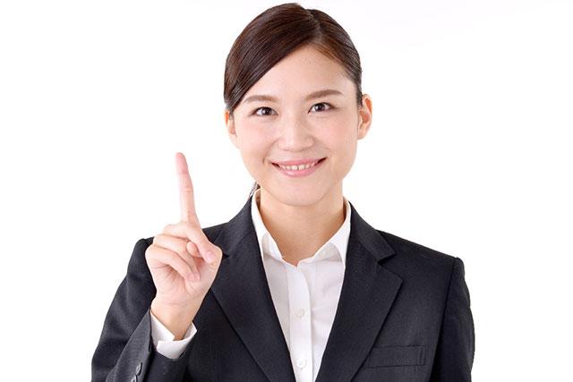 正社員を目指す女性のフリーターの悩み解決します! まとめ
