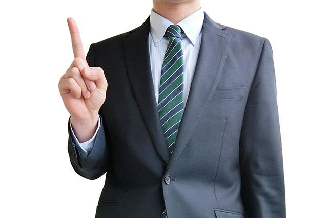 裏を返せば既卒者やフリーターの良い面を理解している企業にアプローチすることが大切