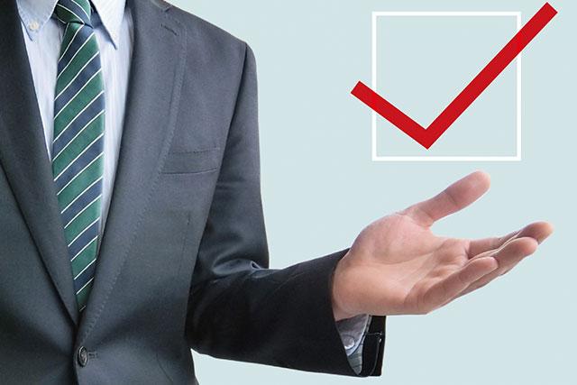 20歳で就職する理由は?就職理由の明確化が成功のコツ