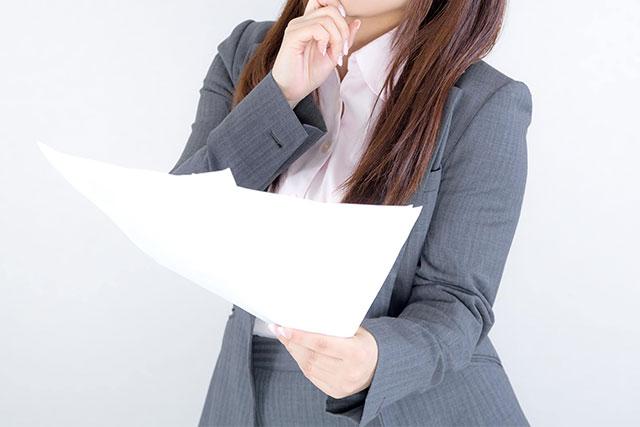 フリーター就職のための職務経歴書は 相手がなにを求めているかを考えて書こう!