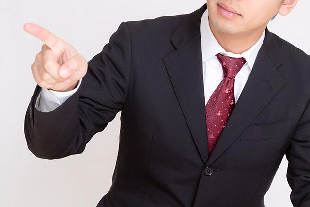 就職活動をするなら 絶対に活用したいサービスとは