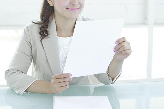 ビジネスとして就活を応援してくれる人のほうがサポートはうまい