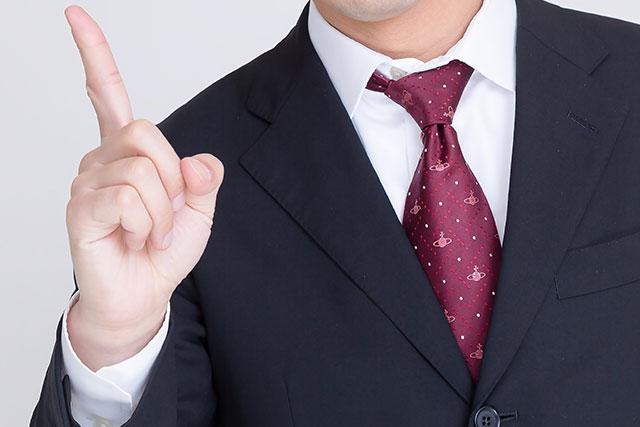 「わたしはこんな人」が見えないマニュアル通りの履歴書や職務経歴書はNG