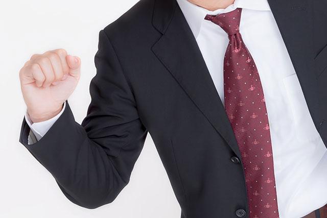 「18歳の高卒フリーターは就職が難しい!?」まずはマインドを切り替えることが大切
