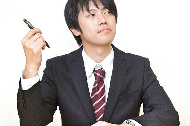 ひとりの情報収集には限界もある。就職支援サービスを使って効率よく情報を集めよう。