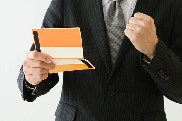 とりあえずでも就職しておけば社会的な信用や生涯賃金の面で安心